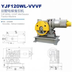 YJF120WL-VVVF Elevator Motor Traction Machine for Villa Elevator
